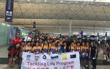 "Po Leung Kuk Affiliated Joint Primary Rugby Team participated in the ""Beijing Primary Schools Touch Tournament"" from 24 to 27 May 2018 which was organized by The Hong Kong Rugby Union. A total of 21 students from 12 affiliated primary schools participated"
